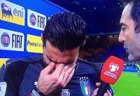 بوفون با چشمان گریان از تیم ملی ایتالیا خداحافظی کرد