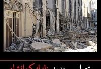 تصاویر زلزله کرمانشاه؛ مرز مرگ و زندگی | قربانیان و نجات یافتگان زلزله در کرمانشاه +عکس