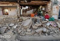 آمار کشتههای زلزله کرمانشاه به ۳۸۷ نفر رسید