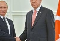 پوتین: همكاری میان ایران، روسیه و تركیه نتیجه بخش بوده است