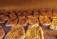 افزایش قیمت نان از اول آذر/گرانی نان در هر استان متفاوت است