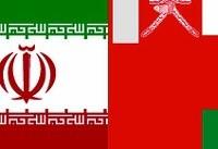 دیدار سفیر ایران در مسقط با مدیرعامل شرکت مدیریت فرودگاههای عمان