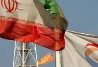 توتال: شاید در قرارداد با ایران تجدیدنظر کنیم