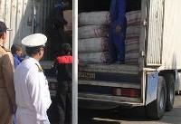اعزام کاروان کمکهای نداجا به مناطق زلزلهزده غرب کشور