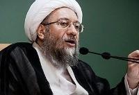 جمهوری اسلامی با حضور گزارشگر ویژه درایران مخالف است