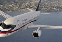 سقوط هواپیمای مسافربری کوچک در روسیه