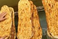 موافقت ستاد تنظیم بازار با افزایش ۱۵ درصدی قیمت نان