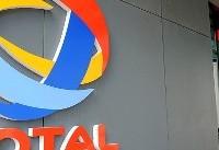 احتمال بازنگری در قرارداد بزرگ گازی با ایران وجود دارد