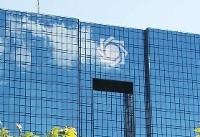 پرداخت تسهیلات قرض الحسنه ۱۰ میلیون تومانی به زلزله زدگان