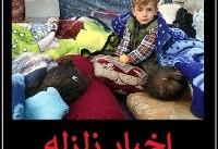 اخبار زلزله   آخرین وضعیت زلزله زدگان کرمانشاه   تلفات زلزله: ۴۷۴ کشته، ۹۳۸۸ مجروح