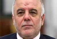 نماینده پارلمان عراق: عراق با اقلیم مذاکرات محرمانه داشته است