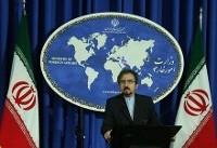 واکنش ایران به اظهارات اخیر وزیر امور خارجه فرانسه در سفر به ریاض