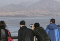 S. Korea to deport US man for trying to cross to North Korea