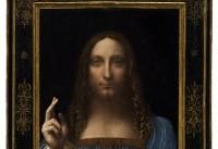 تصویر مسیحِ در نیویورک رکورد شکست/ فروش ۴۵۰ میلیون دلاری به میلیاردر روس
