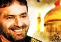 مراسم یادبود شهید حسن طهرانی مقدم و یادواره ٢٦٥ شهید نیروی هوافضای سپاه