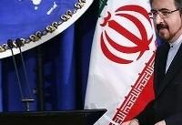ایران از اروپا به خاطر فروش اسلحه به عربستان انتقاد کرد
