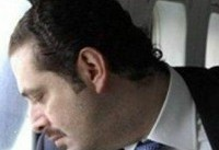 هواپیمای سعد الحریری وارد پاریس شد