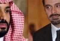 دیدار نخست وزیر مستعفی لبنان با محمد بن سلمان در عربستان