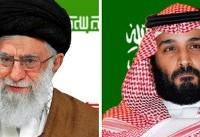 Why Saudi Arabia and Iran are bitter rivals