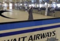 German court: Kuwait Airways can refuse Israeli passengers