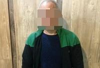 دستگیری مردی که با چاقو همسرش را کشت
