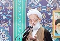 ۲۶ آبان؛ گزارش نماز جمعه تهران