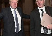 سفیر ایران در لندن: بازپرداخت بدهی بریتانیا به مسئله نازنین زاغری ربطی ...