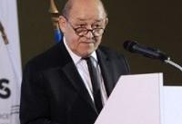 سفر وزیر خارجه فرانسه به تهران در هالۀ ابهام
