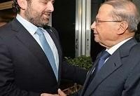 سعد حریری، نخست وزیر مستعفی لبنان، وارد پاریس شد