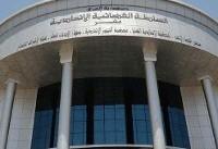 دادگاه عالی فدرال عراق نتایج همهپرسی را فردا لغو میکند