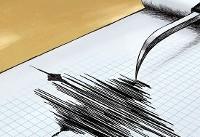 کارتون/تهران در آغوش زلزله!
