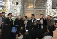 پایان بست نشینی نزدیکان احمدینژاد در حرم عبدالعظیم