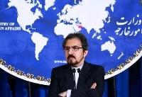 والد بهرام قاسمی درگذشت/ پیام تسلیت وزیر خارجه و ولایتی