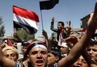 تظاهرات در استان الحدیده یمن