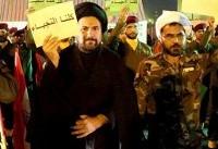 حمایت یکپارچه عراق از جنبش نجبا در برابر تحریم کنگره آمریکا