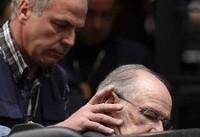 رییس سابق صندوق بین المللی پول به جرم کلاهبرداری محاکمه شد