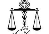 اعلام اسامی ۴۳۴ جانباخته زلزله کرمانشاه/ ۲ جسد هم مجهولالهویه است