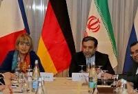 سومین دور از مذاکرات «سطح بالای» ایران و اروپا در اصفهان برگزار میشود