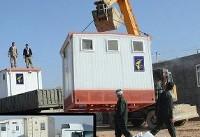نصب حمام و سرویس بهداشتی سیار در همه روستاها/ استقرار ۳ گردان برای ...