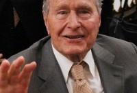 هشتمین زن هم تجربه آزارجنسی از سوی جرج بوش پدر را فاش کرد