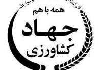 نخستین زن مدیر در جهاد کشاورزی استان اردبیل