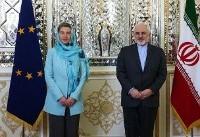برگزاری سومین دور گفتگوهای عالیرتبه سیاسی ایران و اتحادیه اروپایی در تهران