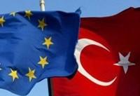 قطع کمکهای مالی پارلمان اروپا به ترکیه