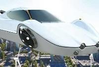 پرواز با تاکسی هوایی؛ رویایی که بزودی واقعی می شود!