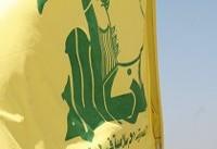 گروه های مقاومت فلسطینی، بیانیه وزیران خارجه اتحادیه عرب را خطرناک توصیف کردند