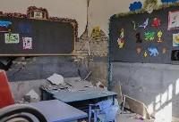 کلاسهای درس مناطق زلزله زده تا پایان هفته آماده استفاده میشوند