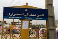 نصب تلفنهای همگانی رایگان در محل کمپ زلزله زدگان سرپل ذهاب