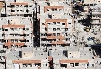 مسکن مهر بیمه است؛ خسارت دیدگان زلزله غرامت میگیرند