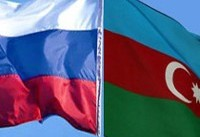 دیدار وزیر امور خارجه روسیه و رئیس جمهور آذربایجان