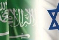 مقابله با ایران و روابط پنهان عربستان با اسراییل